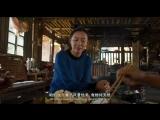 Вкус рисового цветка (2017) Mi hua zhi wei / The Taste of Rice Flower