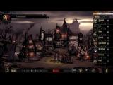 Darkest Dungeon! Погружается в готическую атмосферу тёмного фэнтези! ч.5