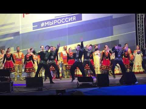 Калина малина МыРоссия День России 2018 Самара Самарская область