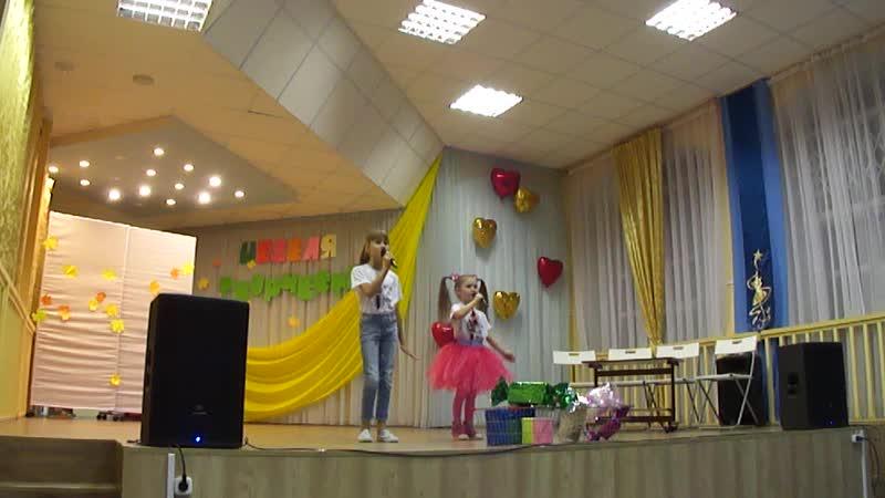 Сладости и РадостиПой Со МнойСовременные дети