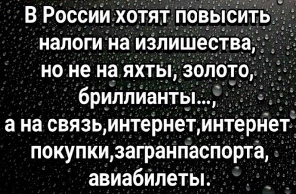 https://pp.userapi.com/c831109/v831109904/15756c/B5EsDDE1bk4.jpg