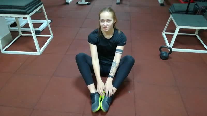 Тренер ФЦ Х ПРАЙД Анастасия ПРИГЛАШЕНИЕ на груп тренировки