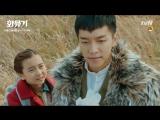 Клип к дораме Хваюги | A Korean Odyssey | Hwayugi - от счастливого фаната