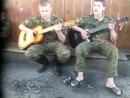 Гоп стоп зелень - песня под гитару .360