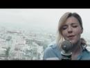 Юлианна Караулова - Феномены(акустика)