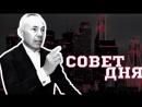 Перепалка Федерального судьи А.В.Селютина и адвоката А.С.Трещёва