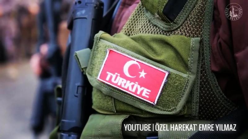 Polis Özel Harekat - İşte Biz Burdayız - Operasyon Kesitleri - Özel Klip ✔ 2018 (HD)