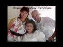 16 октября пол года как не стало нашей любимой,дорогой Ирины Борисовны