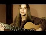 Диана Промашкова - Моё море (Мот cover) девушка красиво поет,крутой голос