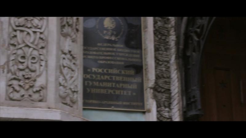 Факультет документоведения и технотронных архивов ИАИ РГГУ