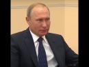 Неожиданный ответ на вопрос Путина