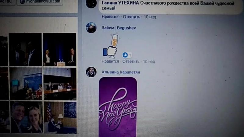 Разоблачение фейка о поддержке Майклом МаКфолом Павла Грудинина