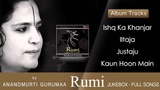 Sufi Music Mevlana Jalaluddin Rumi's Poetry