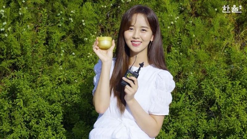 """한율 공식 인스타그램입니다. on Instagram """"잠자는 동안에도 예뻐지는 소현이의 힐링"""