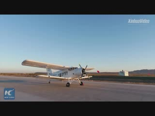 Chinas homegrown freight drone makes debut flight