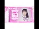 PRODUCE48 Special Yuehua Чхве Йена Голосуй за свою девушку