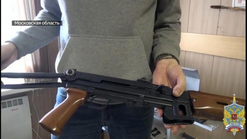 В Подмосковье мужчина организовал нелегальное производство оружия