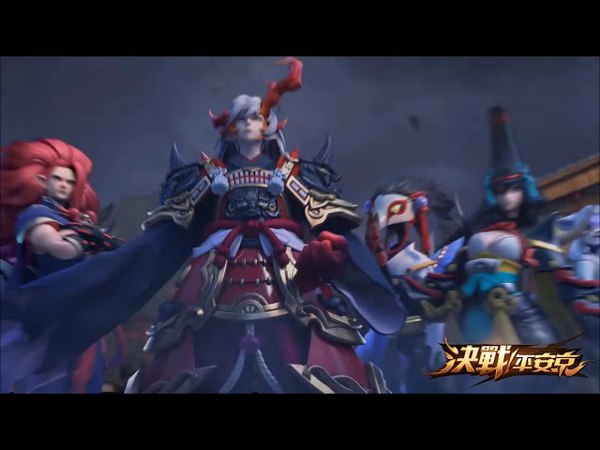 Onmyoji Arena (決戰! 平安京/Onmyoji: Battle! Heian-Kyo) CG Animation Trailer