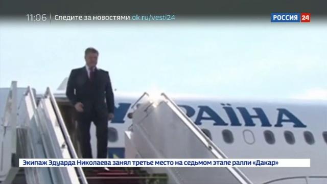 Новости на Россия 24 • Пресс-служба президента Украины: заявления в ФСБ РФ являются низкопробной подделкой