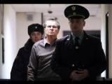 Оглашение приговора Улюкаеву