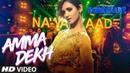 Amma Dekh Video Song NAWABZAADE Raghav Punit Isha Dharmesh Shakti Gurinder Sukriti Ikka