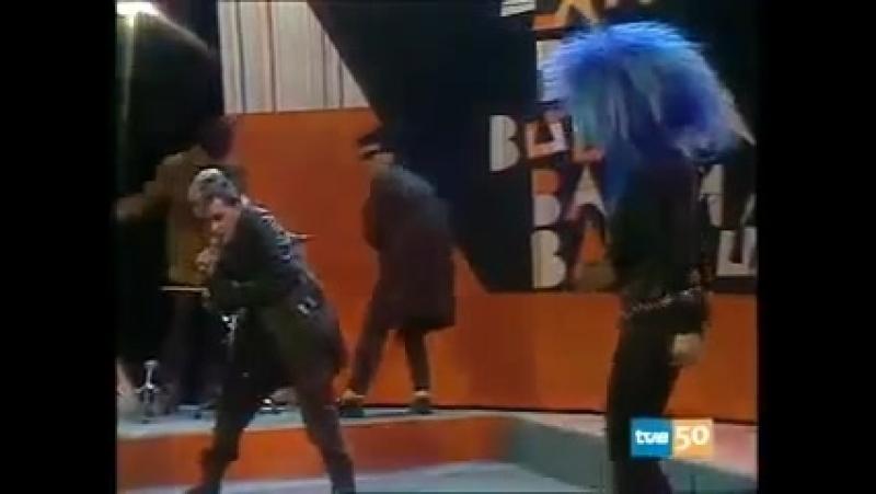 Incidentes Genuinos - Lovecraft No Necesita A Dios [1984 Spain Post Punk]
