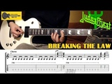 Breaking The Law (Judas Priest) GUITAR LESSON with TAB - Guitar Cover + Slow w TABS on screen