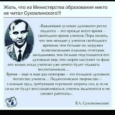 Марат Березиков