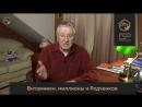 Допинг в России: витаминки, миллионы и Родченков