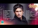 DAN BALAN - Лучшие песни 2018 - Дан Балан - Best Hits in the Mix