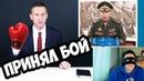 Навальный ответил Золотову и принял вызов Smile Face