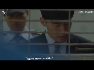 KARAOKE Hui (PENTAGON) - Who Am I (Bad Guys Vile City OST) (рус. саб)