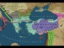 История Византийской империи.330-1453 г.г.(карта).