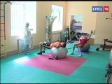 Во врачебно-физкультурном диспансере прошел день открытых дверей