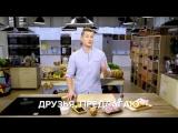«ПроСТО кухня»  конкурс