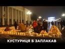 Тизер скандального фільму про українську політику