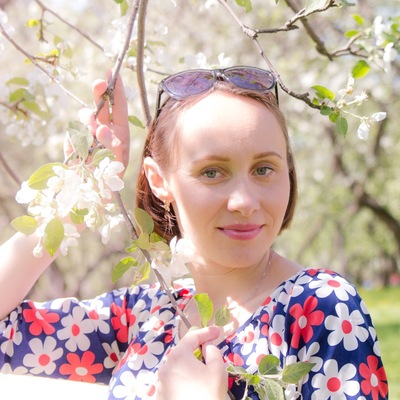 Ирина Вяземская