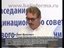 Фрагмент выступления П.М. Петракова на заседании координационного совета 31 августа 2018г.