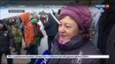 Новости на Россия 24 • Екатеринбург отметил День народного единства крестным ходом