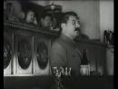 Сталин - советской державы строитель - YouTube