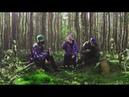 Лазерная Борода За грибами feat Триптилоид prod 6 6 6