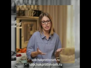 Ksenia Sobchak.mp4