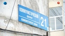 14.08.2018 Обитель ужасов в центре города или реалии жизни в доме по Компроспекту, 21a