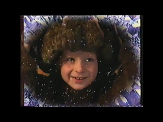 Новогодняя ночь – Золотое кольцо (Надежда Кадышева) 1997
