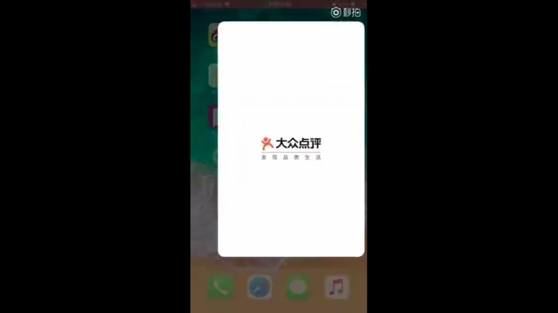 180921 Tencent Map Weibo