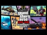 НОВОЕ ОГРАБЛЕНИЕ СУДНЫЙ ДЕНЬ В GTA ONLINE [PS4]