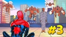 Spider-Man Iron Man/Человек-паук и Железный человек 3 (Тренировочный день)