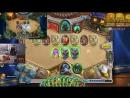 [Лучшее с SilverName] SilverName. Игры на даёт выиграть именно этого игрока. Малигос друид.