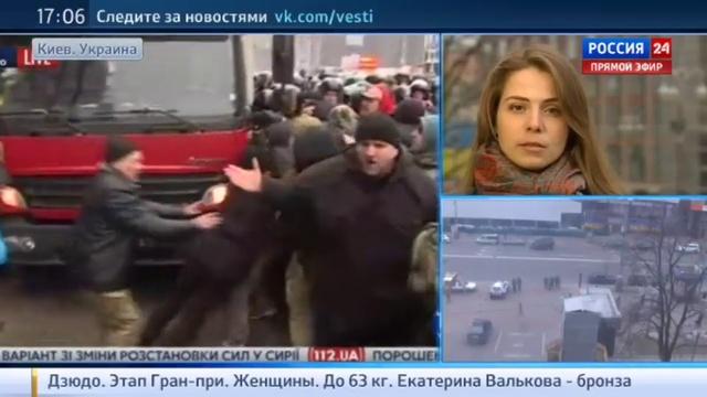 Новости на Россия 24 • Разграблен офис украинского телеканала, освещавшего Майдан