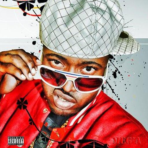 Mega альбом Drink Money, Vol. 1
